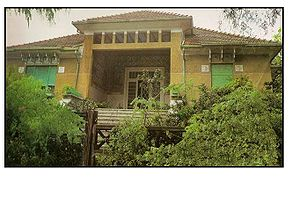 300px-Casa_Boni_Fachada